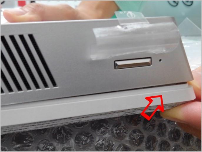 24-x015jpの電源ボタン付近の画像