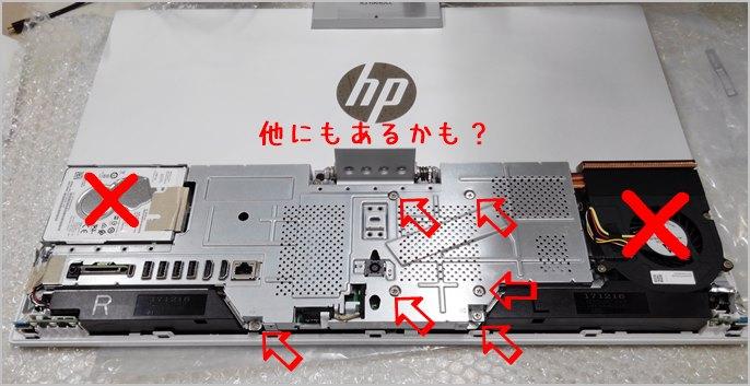 24-x015jpの金属カバーの画像