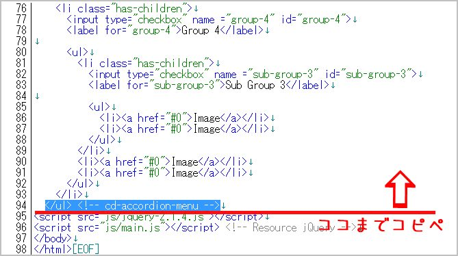 コピーするHTMLの終了位置