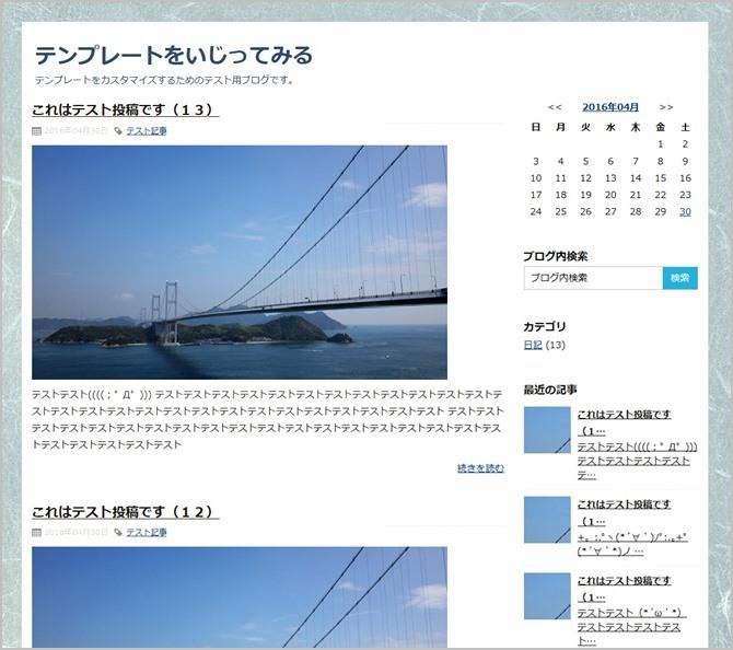 現時点のトップページ画面
