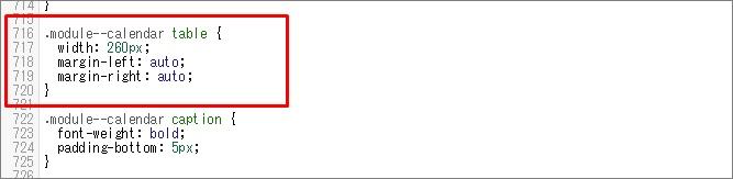 Seesaaブログのカレンダーのスタイルシート