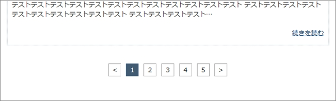 Seesaaブログのトップページ