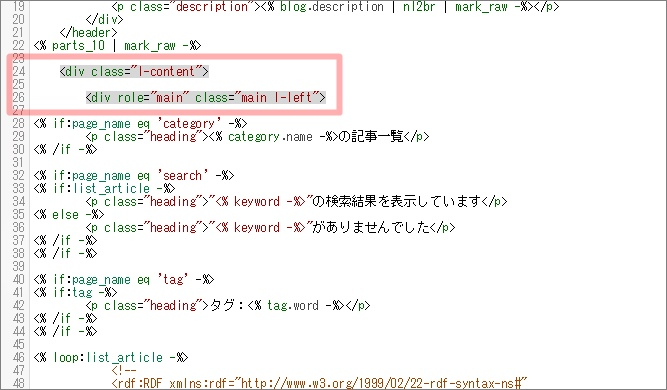 l-content移動後のHTML編集画面
