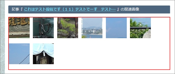 「.upload-detail .upload-list」の範囲