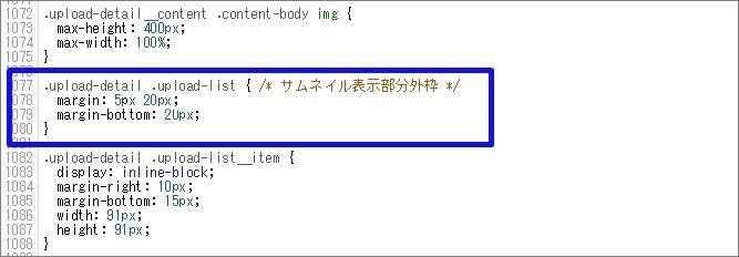 サムネイル画像部分のHTML