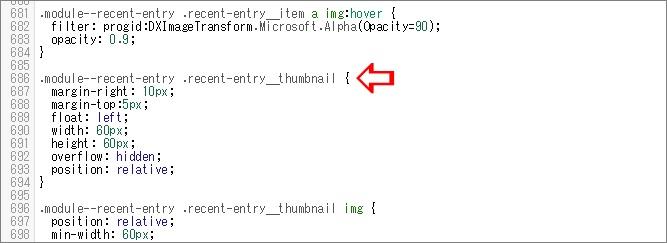 サイドバー「最近の記事」のサムネイル部分のコード画像