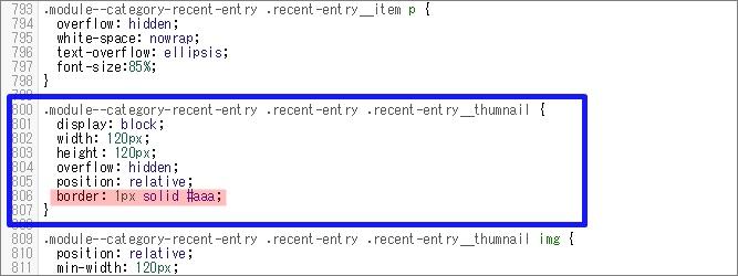 編集後の関連記事のコード画像
