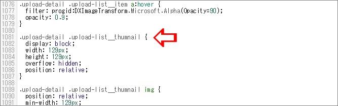 関連画像のサムネイル部分のコード画像