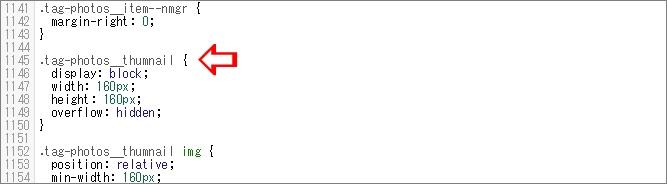 タグ一覧ページのサムネイル部分のコード画像