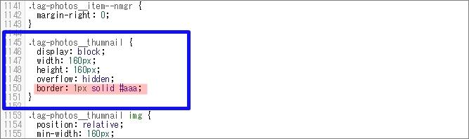 編集後のタグ一覧ページのコード画像