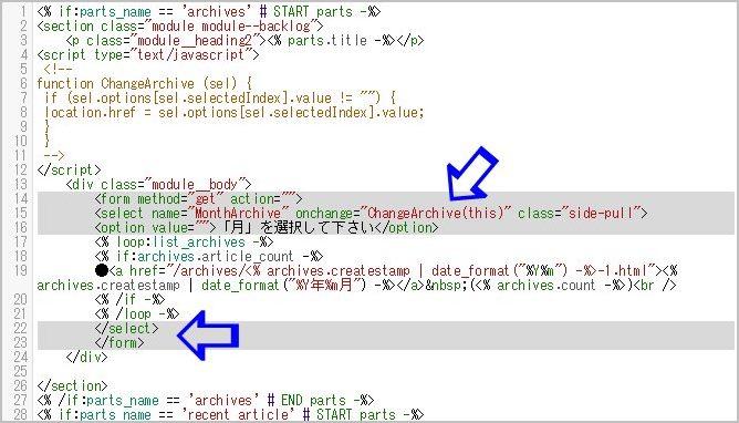 コードを追加した後のコンテンツHTML