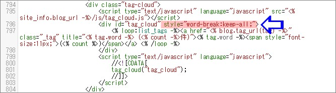 コード追加後のHTML