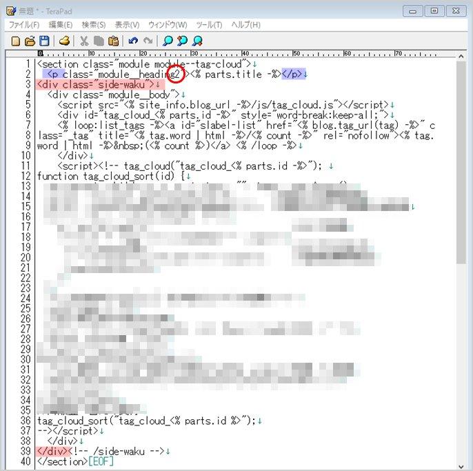 ラベルリストを枠線で囲むコード記述